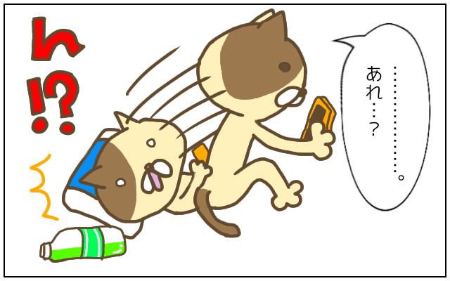 起き上がる茶色い猫