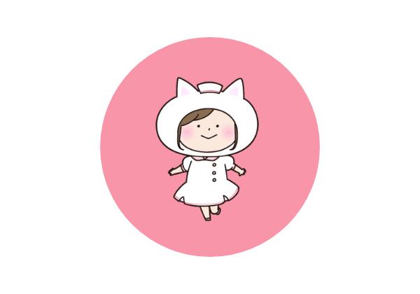 ピンクの丸と猫のナース