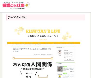 サイトのページ